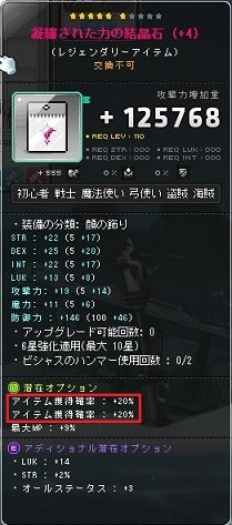 Maple170528_012327.jpg