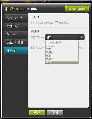 Maple170530_220614.jpg