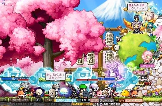 Maple170531_232116.jpg