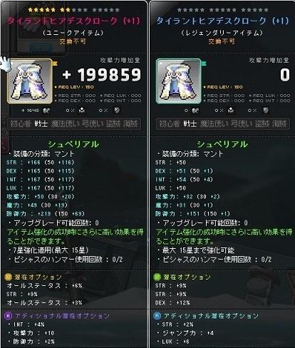 Maple170603_203543.jpg