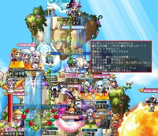 Maple170610_215251.jpg
