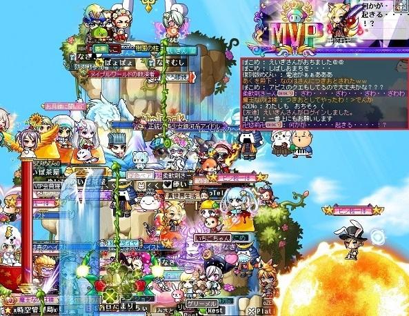 Maple170610_220020.jpg