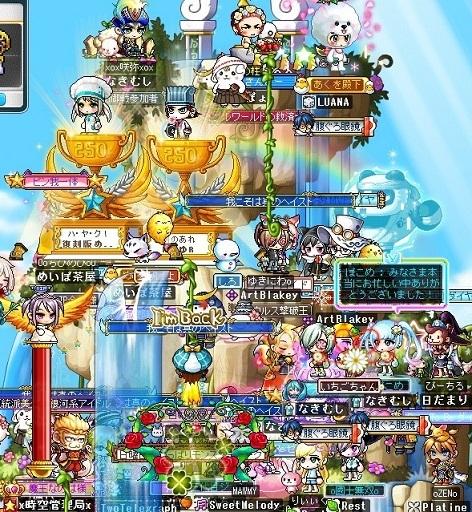 Maple170610_220926.jpg