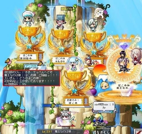 Maple170610_222554.jpg