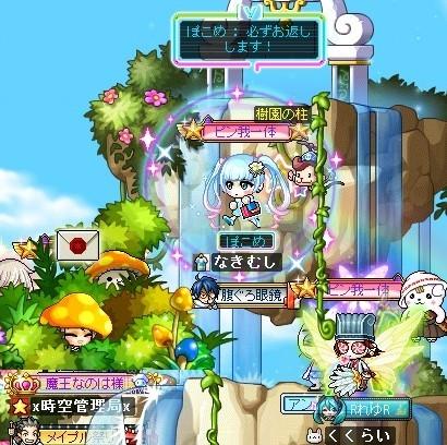 Maple170610_230151.jpg