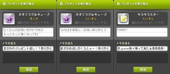 Maple170612_005221.jpg
