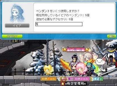 Maple170616_214134.jpg