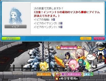 Maple170616_214148.jpg