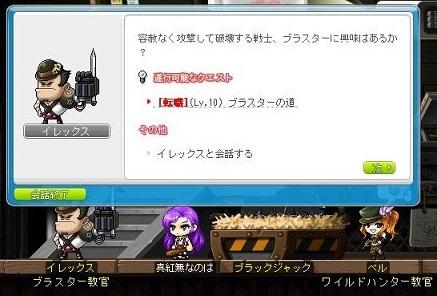 Maple170624_233549.jpg
