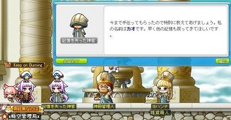 Maple170629_200328.jpg