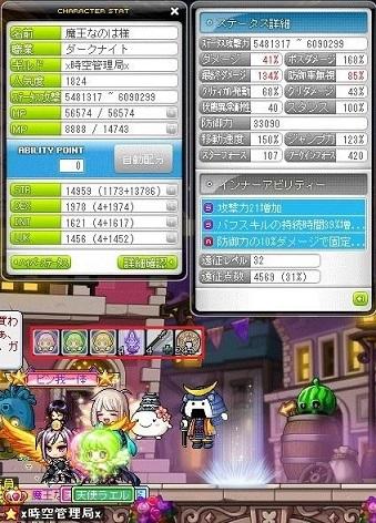 Maple170707_005624.jpg