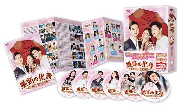 化身DVD10