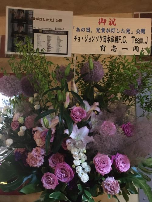 兄貴花22-2