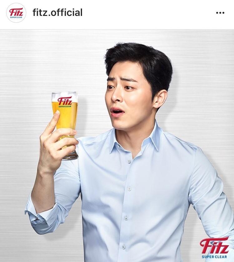 ビール33