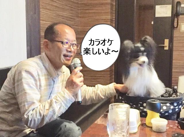 カラオケ-005