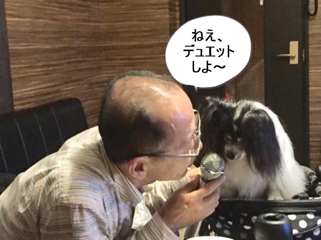 カラオケ-007