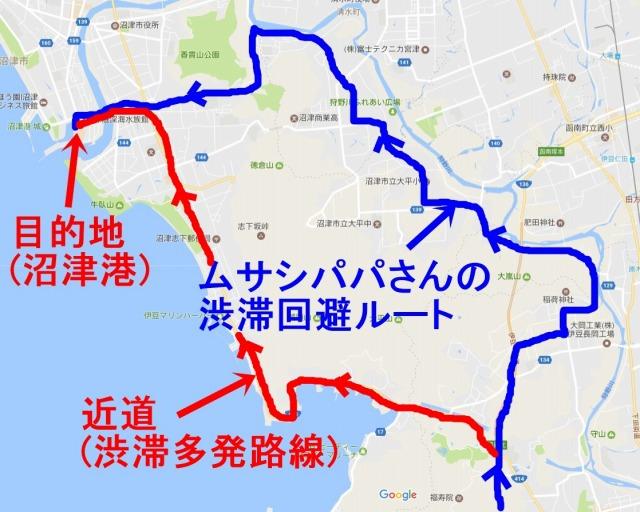 沼津港-1