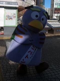2014.1.10 川口駅前にて