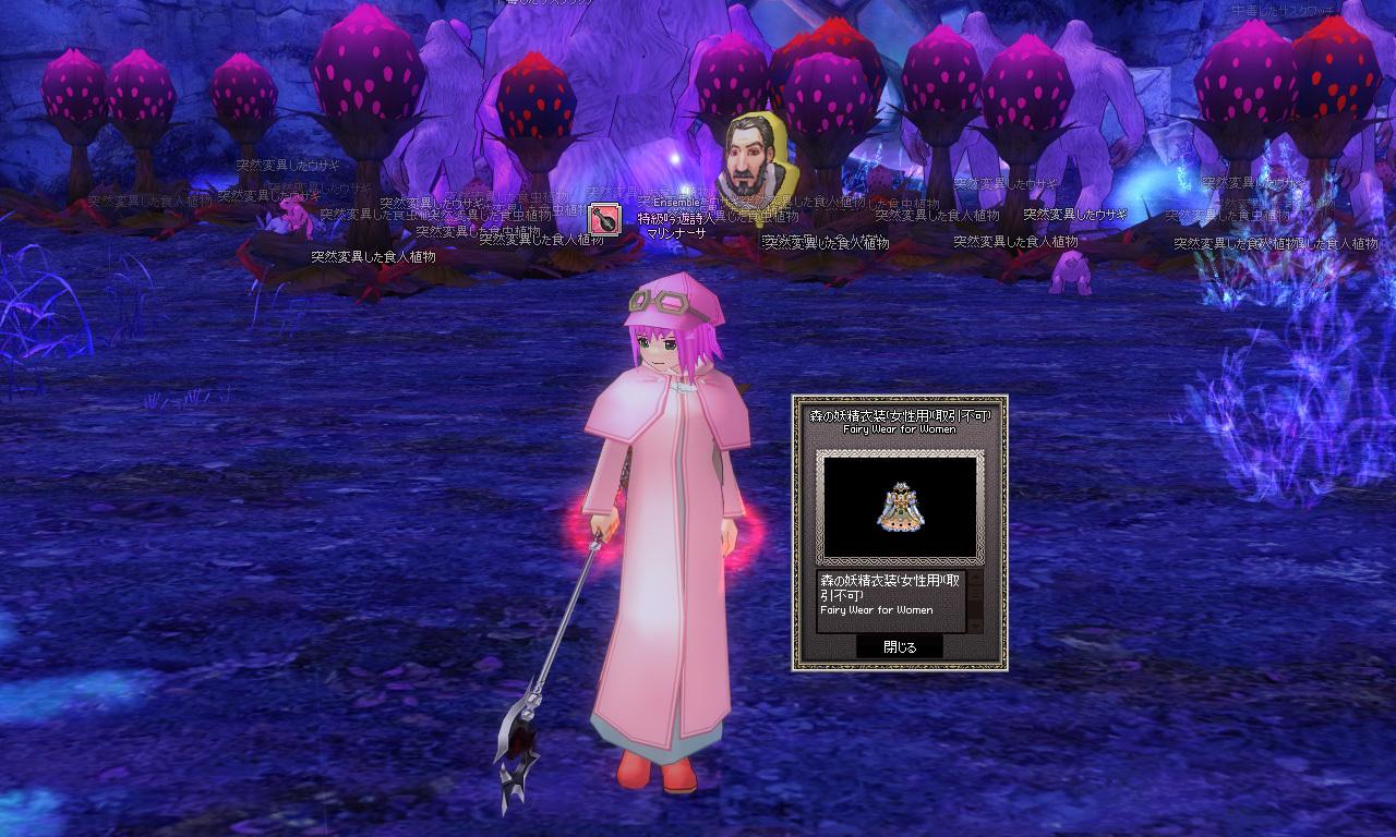 森の妖精衣装・ルエリのマリンナーサ1