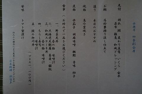 DSC05833 (1)
