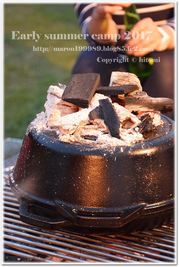 やまぼうしキャンプダッチオーブン