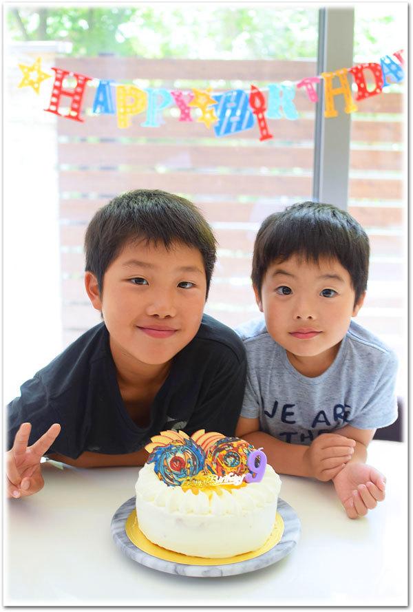 9歳のお祝いツーショット