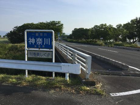 1705kanagawa01.jpg