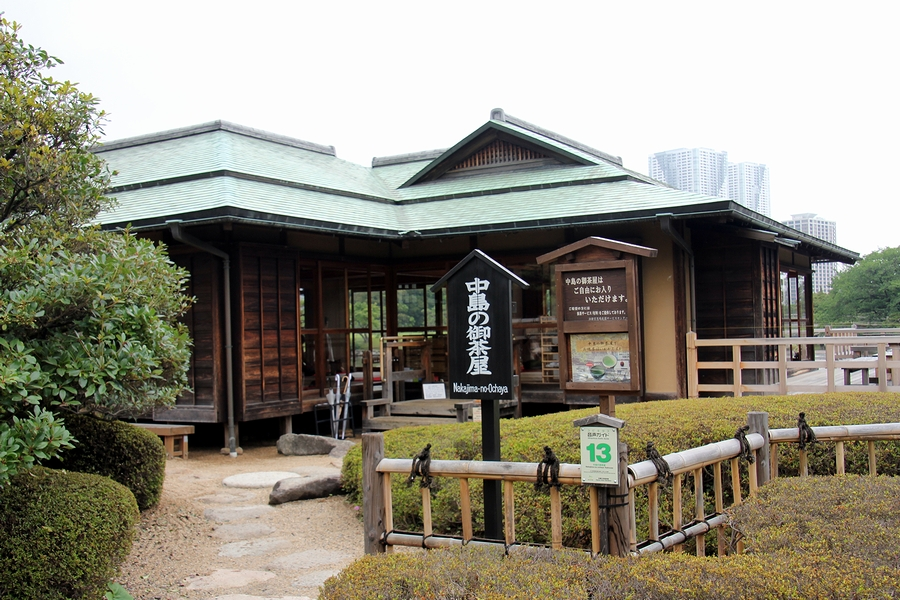 浜離宮恩賜庭園 中島の御茶屋