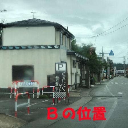 増田駐車場B小のコピー