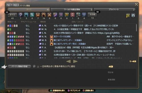 ffxivpb002.jpg