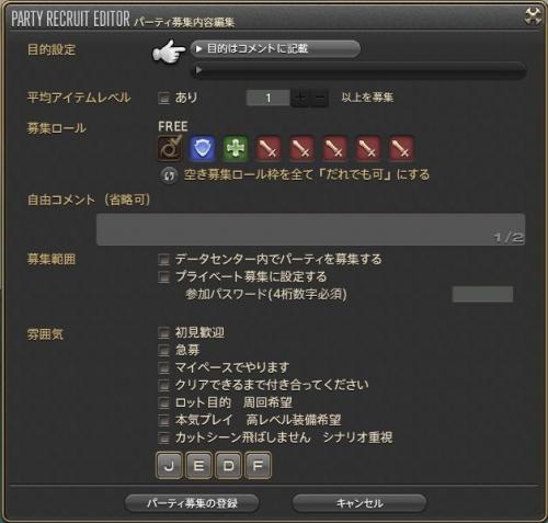 ffxivpb003.jpg