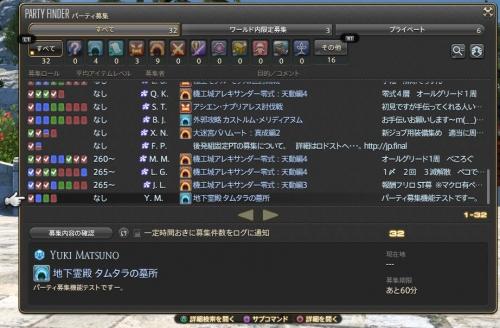 ffxivpb005b.jpg