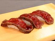 熟成肉炙り肉寿司