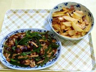 170519_4648 細切りピーマンとシメジのピリ辛麻婆炒め・ジャガイモとエリンギのキンピラ風炒めVGA