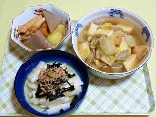 170530_4670 おでん・山芋の短冊の山葵土佐酢がけ・白菜と厚揚げの煮物VGA