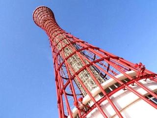 170609「神戸ポートタワー・スカイラウンジ回転喫茶室」ポートタワーResize_P1670149_VGA