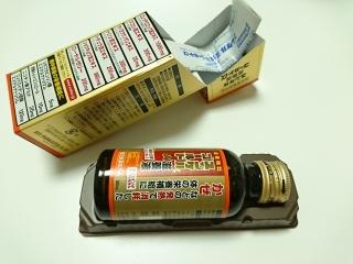 ユンケル滋養液ゴールドα¥672aa