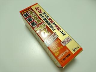 ユンケル滋養液ゴールドα¥672