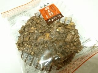 轟太鼓チョコレート