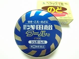 浅田飴クール