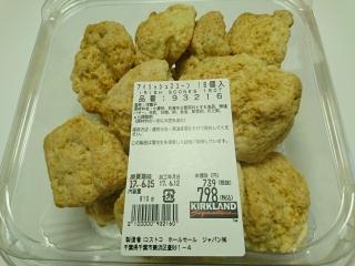 コストコ アイリッシュスコーン18個入¥798a