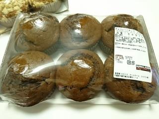 コストコ アールグレイマフィン、チョコレートチップマフィン¥798a