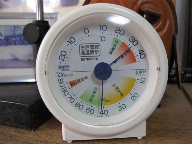 室温32度-1