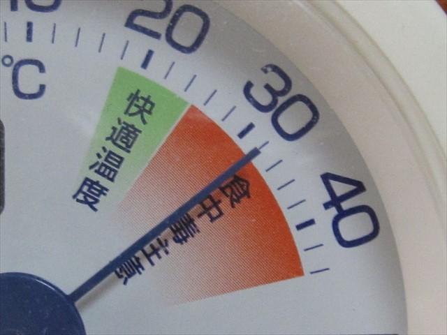 室温32度-2