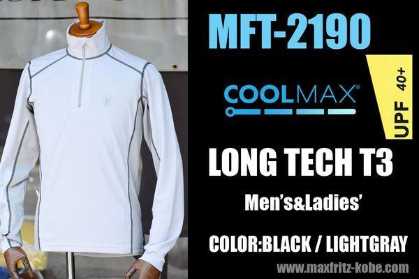 MFT-2190COOLMAX.jpg