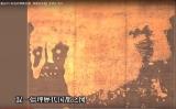 中国の古地図