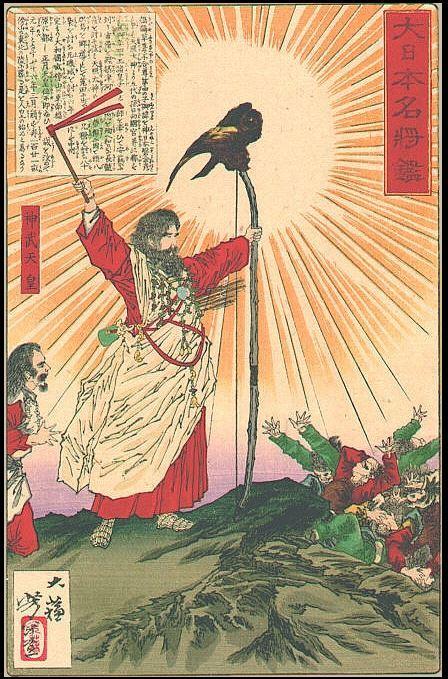 神武天皇-東征