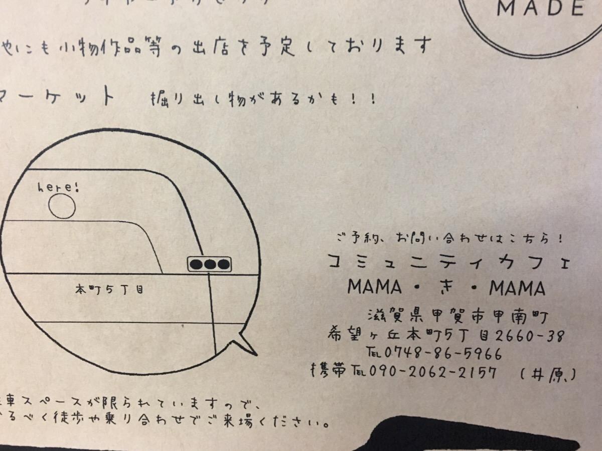 20170519101126b32.jpg
