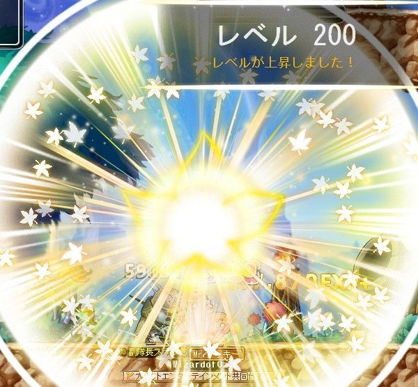 Maple170516_204225.jpg
