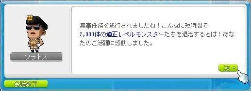Maple170621_223938.jpg
